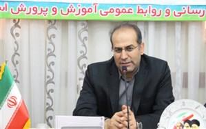 تخصیص بیش از 2 میلیارد ریال اعتبار برای تجهیز مراکز پیش دبستانی استان همدان