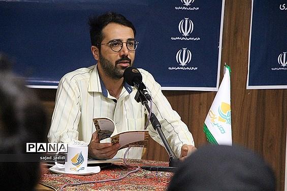 نشست فرهنگی شب شعر و موسیقی در یزد
