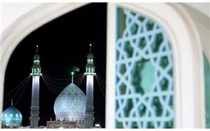 برنامه های مسجد مقدس جمکران در هفته پایانی رمضان
