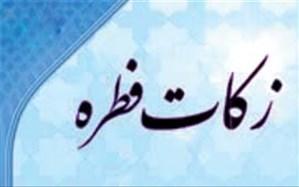 میزان زکات  فطره در خوزستان مشخص شد