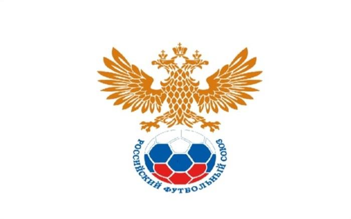 فدراسیون فوتبال روسیه