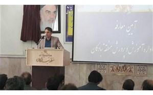 مدیر آموزش و پرورش منطقه تبادکان: پذیرش مسئولیت در نظام اسلامی قبول یک امانت و تکلیف الهی است