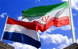 هلند سفیرش در  تهران را فراخواند