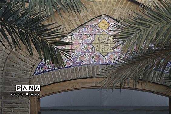 باغ جهاننما زینت الدنیا