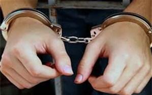 دومین متهم پرونده ایرانشهر دستگیر شد