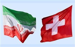 تصویب لایحه موافقتنامه حملونقل بینالمللی جادهای مسافر و کالا بین ایران و سوئیس