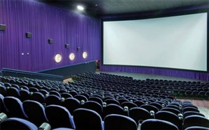 تعطیلی سینماها از عصر فردا تا روز سه شنبه