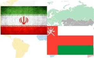 دیدار دستیار ارشد ظریف با وزیر امور خارجه عمان