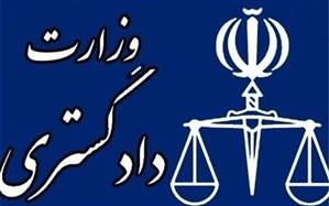 با حکم وزیر دادگستری دبیر مرجع ملی کنوانسیون مبارزه با فساد منصوب شد