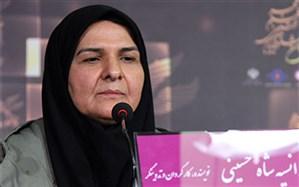 انسیه شاه حسینی: «به کودکان شلیک نکنید» به زودی کلید می خورد