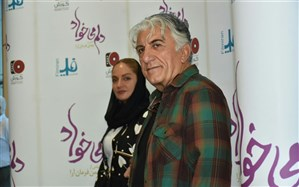 رضا کیانیان و مهناز افشار در نخستین  اکران مردمی فیلم «دلم میخواد» سوپرایز شدند