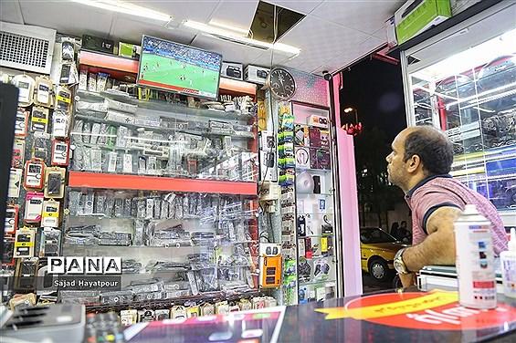 تماشای بازی فوتبال ایران و اسپانیا در قم