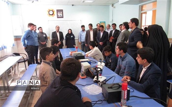 ایران مهارت