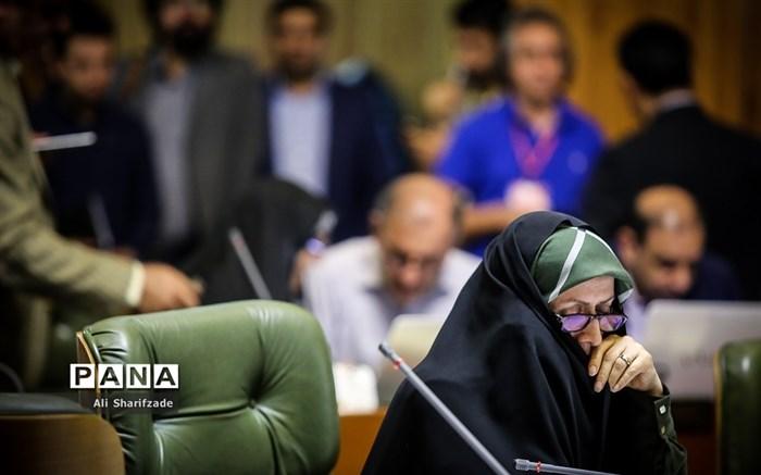 جلسه شورای شهر تهران برای انتخاب شهردار