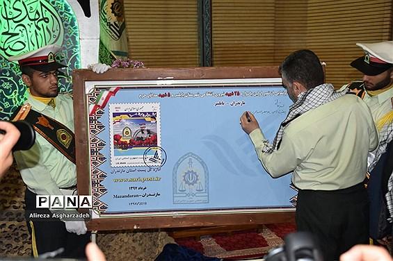 نخستین یادواره ۲۵ شهید نیروی انتظامی بابلسر و شهدای مدافع حرم