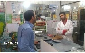 مردم مواد پروتئینی را از مراکز تحت نظارت خرید کنند