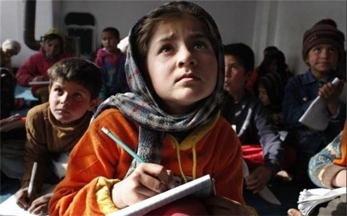 آموزش  در مناطق محروم