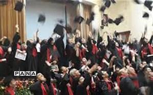 جشن فارغالتحصیلی  280 دانشجوی دانشگاه فرهنگیان در یاسوج برگزار می شود