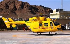 فرود اولین بالگرد فوق پیشرفته اورژانس هوایی کشور در بجستان