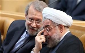 برگزاری نشست خصوصی روحانی و لاریجانی با رهبری درباره FATF  در چند روز آینده