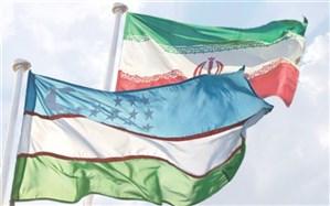 سفر دبیر شورای امنیت ملی ازبکستان به ایران