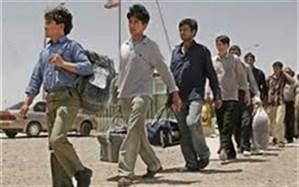 پناهندگان جهت دریافت دفترچه بیمه سلامت به دفاتر پیشخوان مراجعه کنند
