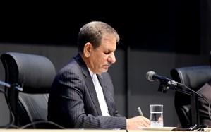 جهانگیری: گروه 5 مصمم به تأمین نظر ایران است