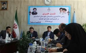 دادستان انقلاب و عمومی اسلامشهر: مطالبه گری حقوق مردم در جامعه از وظایف اصلی اصحاب رسانه است