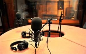 رادیونمایش با قاچاقچیان مواد مخدر مبارزه می کند