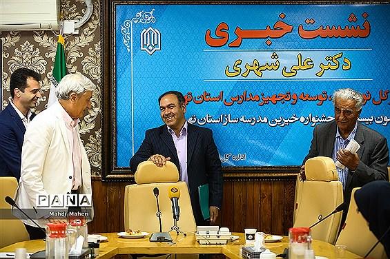 نشست  خبری جشنواره خیرین مدرسه ساز استان تهران