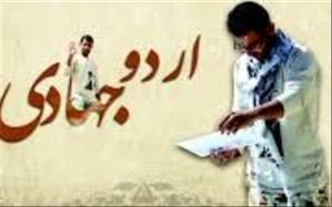 اعزام بیش از ۳۰۰۰ نفر به اردوهای جهادی خراسان جنوبی