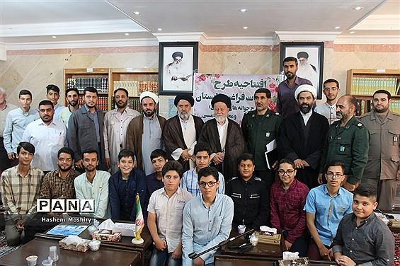 آیین افتتاحیه طرح اوقات فراغت تابستان در محل دفتر نماینده ولی فقیه استان سمنان