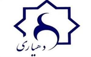 ۲۴ دهیاری جدید در شش شهرستان استان کردستان تاسیس می شود