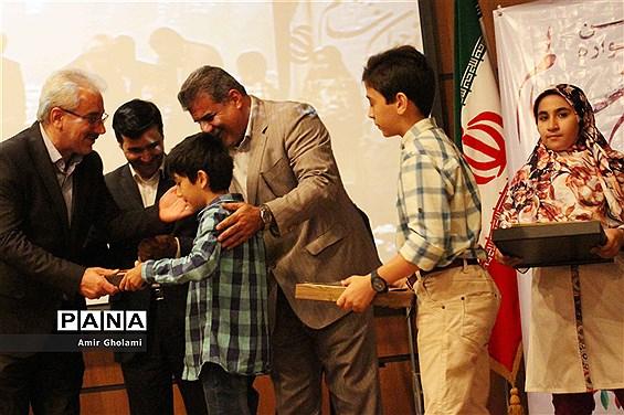 مراسم اختتامیه هفتمین جشنواره نوجوان سالم  شهرستانهای استان تهران
