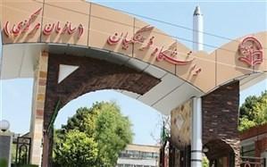 فردا آخرین مهلت شرکت در آزمون اصلح دانشگاه فرهنگیان