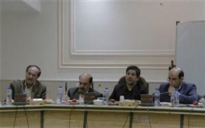 صندوق حمایت از مدارس و مراکز غیر دولتی تشکیل می شود