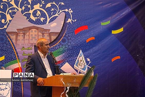 بیستمین جشنواره خیرین مدرسه ساز و مدرسه یار استان آذربایجان شرقی