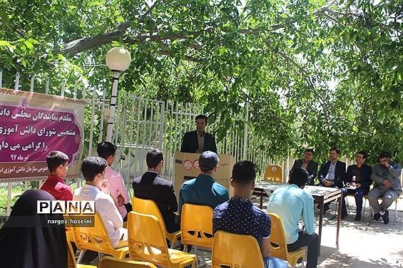 برگزاری جلسه نمایندگان مجلس دانش آموزی استان همدان