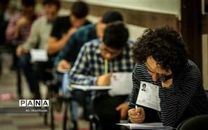انتخاب رشته آزمون دکتری دانشگاه آزاد تا 16 اردیبهشت ادامه دارد