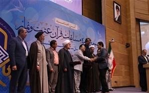 مسابقات قرآن ، عترت و نماز فرهنگیان کشور در مشهد پایان یافت