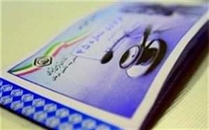 اجرای طرح حذف دفترچه بیمه تامین اجتماعی در استان سمنان