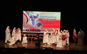بیستمین جشنواره خیرین مدرسه ساز استان گلستان برگزار شد