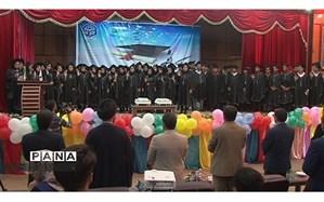 سومین گروه  دانشگاه فرهنگیان کهگیلویه وبویراحمد برای ورود به مدارس جشن فارغ التحصیلی برگزار کردند