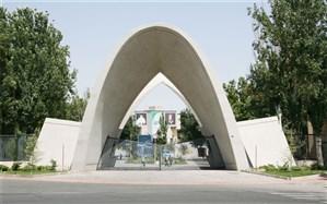 بیست و پنجمین اجلاس روسای دانشگاههای بزرگ کشور برگزار شد