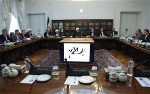 سومین جلسه شورای عالی هماهنگی اقتصادی با حضور سران قوا برگزار شد