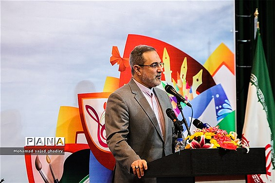 مراسم افتتاحیه فعالیت های تابستانی سراسر کشور
