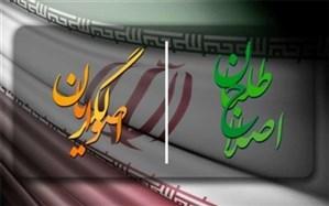 هاشمزائی، نماینده تهران: پیام اتحاد باید از رفتار مسئولان با چهرهها و مسئولان سابق نظام به جامعه مخابره شود