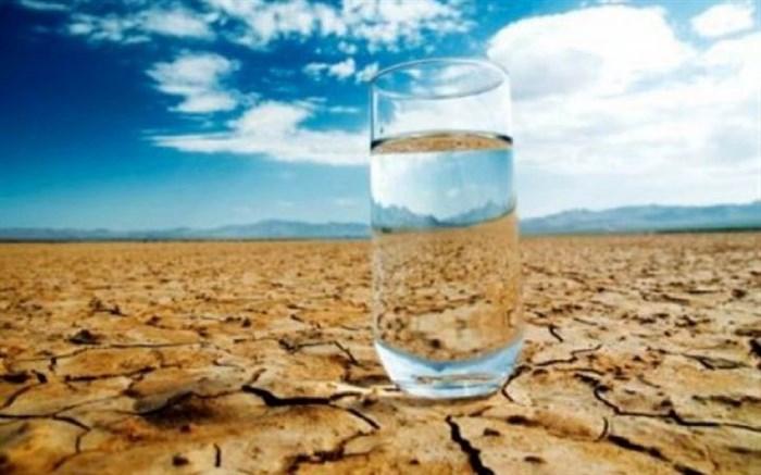 بحران آب
