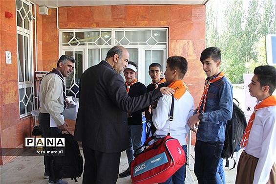 اردوی دانشآموزی پیشتازان پسر آذربایجان غربی - 1