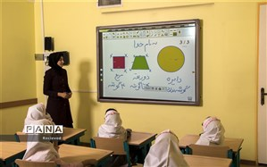 اختصاص 6 میلیارد ریال اعتبار برای هوشمندسازی مدارس خوزستان